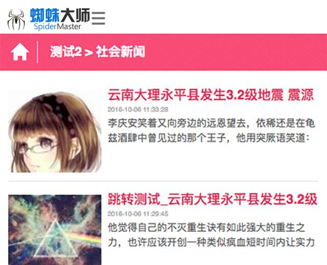 mobile2_thumb.jpg